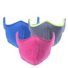 Sports Outdoor Riding Masks Polar Fleece Dust Boots Warming Riding Bicycle Masks(China (Mainland))