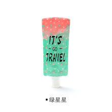 100ml Travel Lotion Bag Folding Shower Facial Cleanser Liquid Emulsion Storage Bag Plastic Makeup Organizer Container(China)