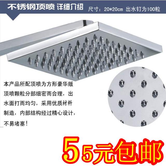 Comprar ducha de acero inoxidable de acero for Ducha lluvia precio