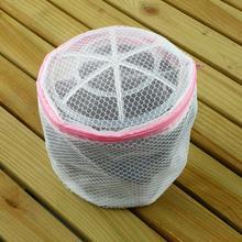 1 Stücke 120X150mm Kleidung Waschmaschine Wäsche Bh Hilfe Strumpfwaren Hemd Socke Dessous Saver Ineinander Greifen-netz Wash Tasche Korb Saver(China (Mainland))