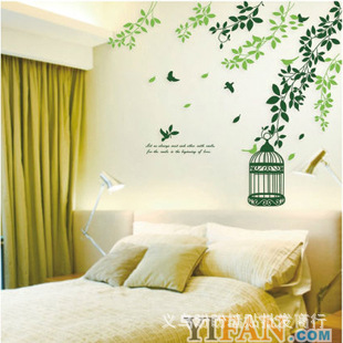 A third generation of removable stickers stickers bedroom furniture decoration stickers green rattan cage AY968(China (Mainland))