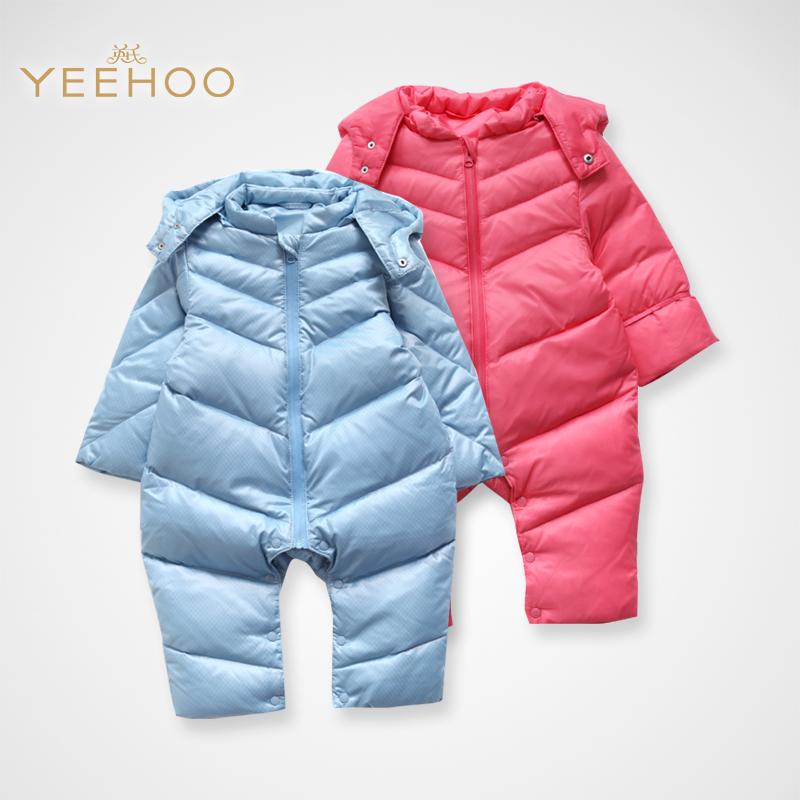 Baby infant baby down jacket baby down jacket boy girl down jacket snowsuit baby-snowsuit children's winter jackets