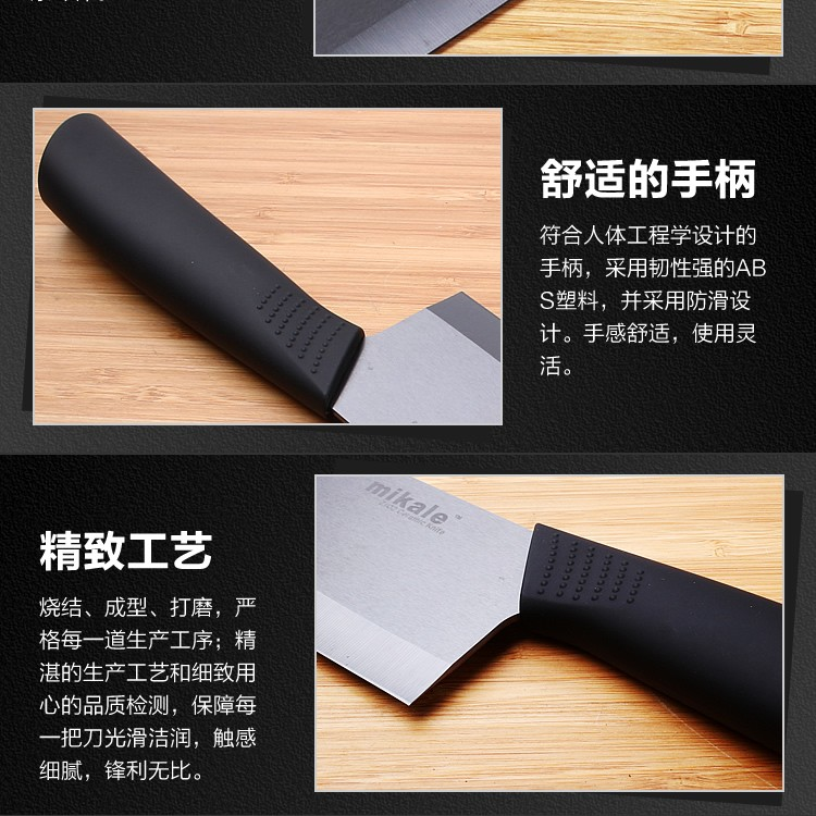 Buy Free shipping stainless steel MIKALA Japanese style kitchen knife chef slicing knife fruit vegetable knife Santoku knife cheap