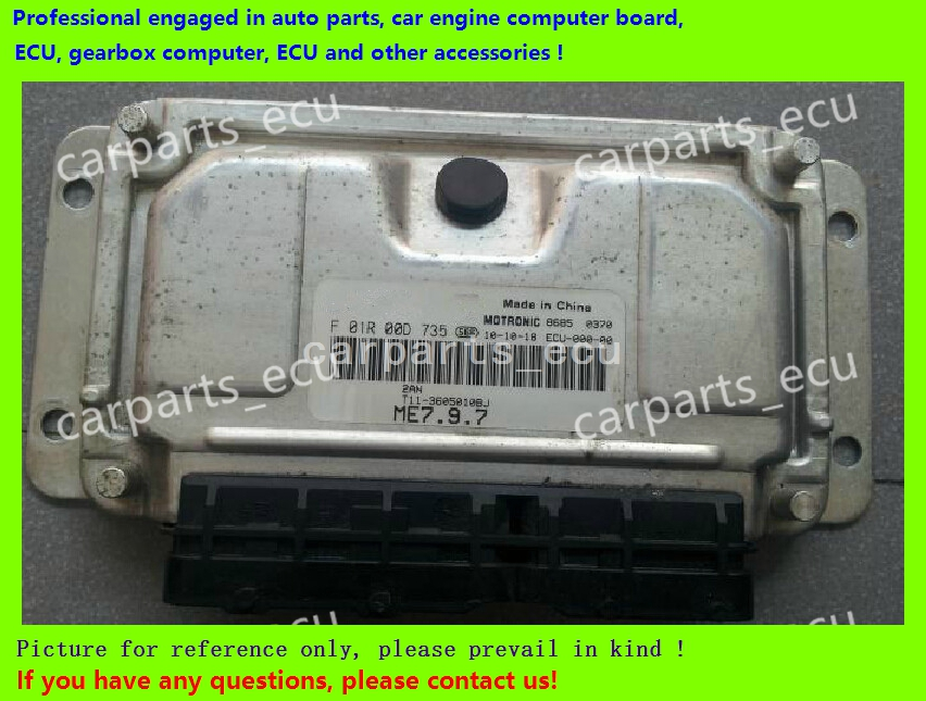 For Chery car engine computer board/ECU/ Electronic Control Unit/Car PC/ F01R00D735/T11-3605010BJ /driving computer(China (Mainland))