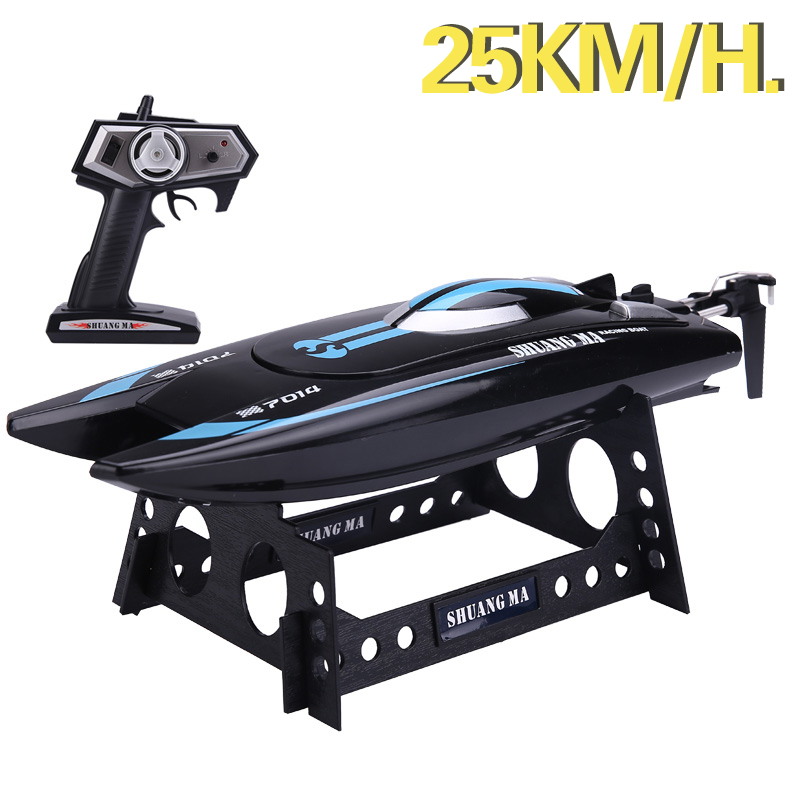 Free shipping best gift RC Boat 25km/H Double Horse DH 7014 boat child remote control speedboat charge super large toy boat(China (Mainland))