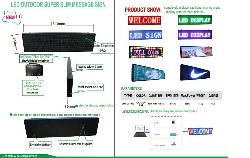 Outdoor p10 RED led moving message sign red 1310*350(mm)*75mm thick, 128*32 dots with USB,Network ,serial port control(China (Mainland))