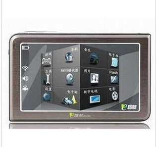 Huafeng v5 teleran car gps built-in 4g hd version with av