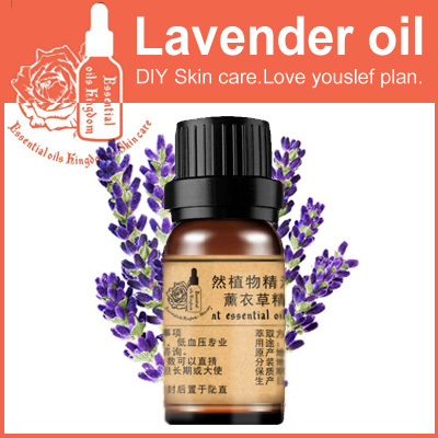 Essential oils Kingdom Natural lavender oil 10ml remove acne, scar repair, help sleep, skin care massage oil, 100% pure plant(China (Mainland))