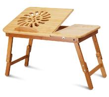 Ноутбук компьютерный стол кровать общежитие с ленивый кровать стол стол складной маленький столик минималистский 50 * 30 * 28 см