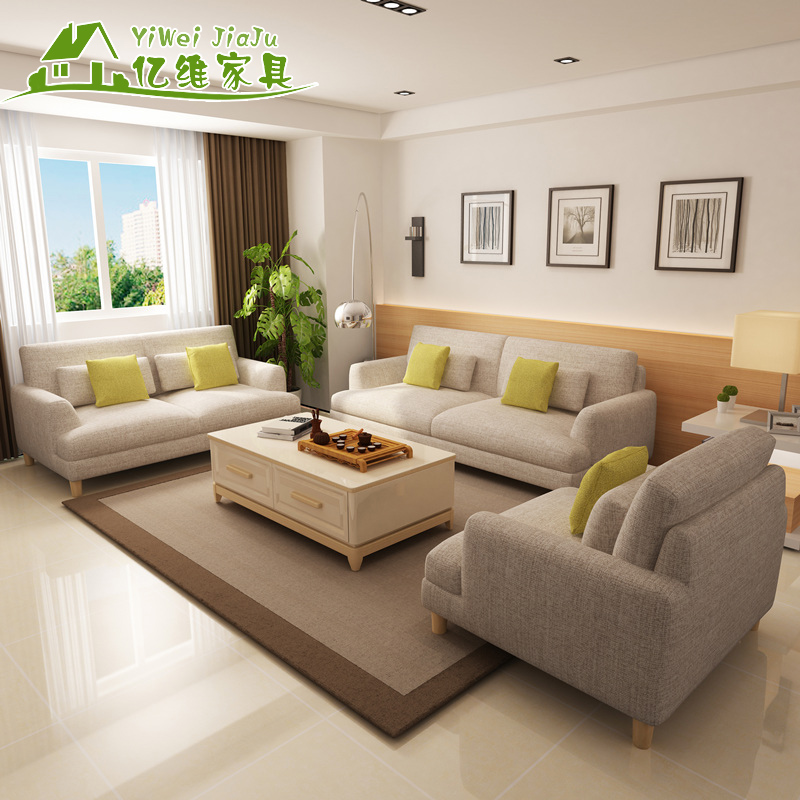 Popular Discount Armchairs Buy Cheap Discount Armchairs Lots From China Disco