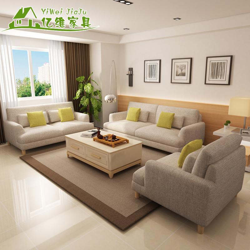 Promoci n de sillones modernos compra sillones modernos for Muebles modernos estilo europeo