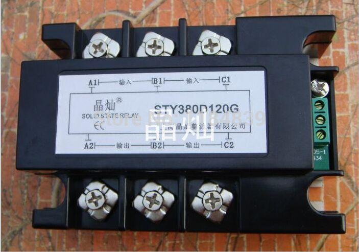 Трехфазные твердотельные реле давления регулятор свинарник-380D120G ССР переменного тока 120А реле ил