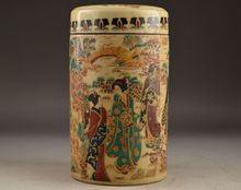 6.0 Asian Porcelain Chinese Handwork Old Painting Belle Vintage Tobacco Box