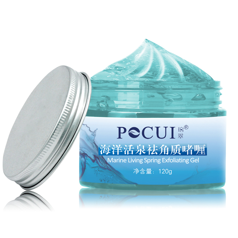 Marine Living Spring Exfoliating Gel Remove Dead Skin Deep Clean Shrink Pores Whitening Moisturizing Creams Beauty Face Care(China (Mainland))