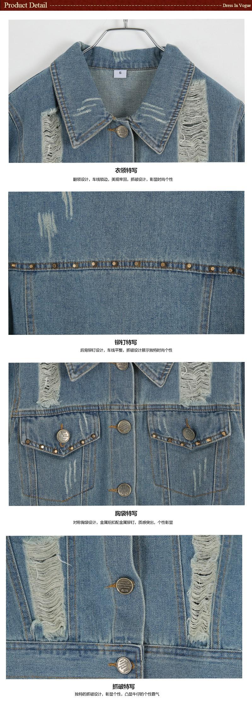 DIV Street Стиль Джинса Jackets Женщины Ripped Hole Design Washed Короткий Brand Верхs Модный Темно синий Синий Turn-down Воротник Карманы Coats