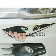 Lifelike 3D Eyes Car Stickers Skoda Octavia 2 A7 Fabia Superb Yeti Volkswagen VW Polo Passat B5 B6 CC GOLF 4 5 Tiguan Jetta - Fashion Auto Flagship Store store