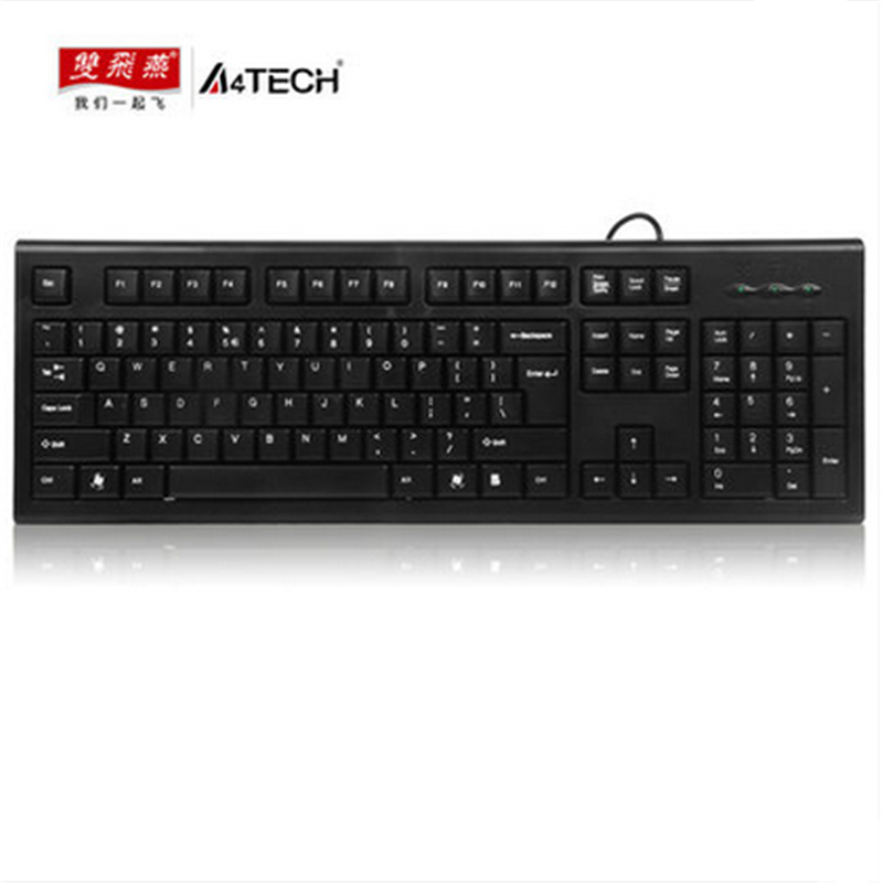 A4TECH KR-85 USB Port Wired Waterproof Keyboards for Home/Office PC Computer White/Blck Free Shipping(China (Mainland))