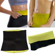 Waist Cincher Trainer Body Shaper Slimming Waistline Belt Lost Weight Corset  5Z3F 7H22 9XBR
