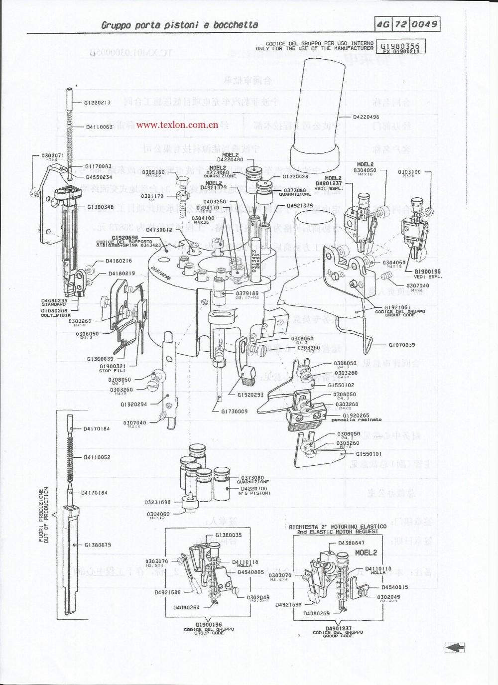 Buy Santoni G615L Man Sock Knitting Machine Use Elastic Knife Assembly G1900195 cheap