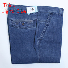 Men's Jeans Middle-aged Jeans Man Casual Large Size Men Denim Jeans Middle Waist Straight Solid Color Long Pants 2016 Clothes(China (Mainland))