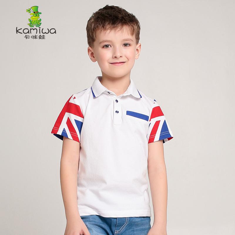 Детская Одежда Россия