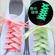 2pcs/lot Colorful Luminous Shoelace Glow in The Dark Fluorescent Shoelace Athletic Sport Flat Shoe Laces  1.2m(China (Mainland))