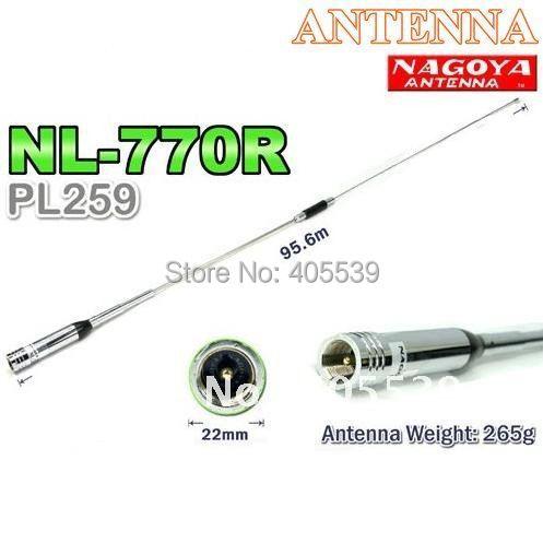NL-770R DUAL BAND mobile antenna 144/430Mhz original Antenna Aerial NL770R(China (Mainland))