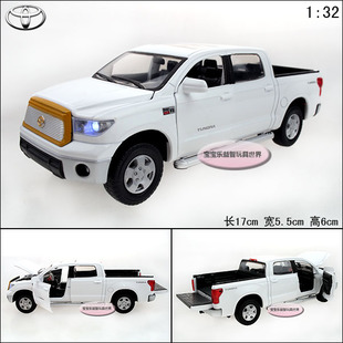 1:32 Toyota Tundra Alloy Diecast Model Car Toy With Sound&Light White B1994(China (Mainland))