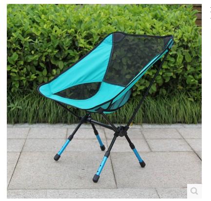 складной стул для рыбалки купить тюмень