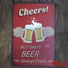 Cerveza cambiará el mundo Vintage Metal placa bodega lata carteles para Bar Pub tienda Hotel restaurante hogar Decoración de pared YN021(China)