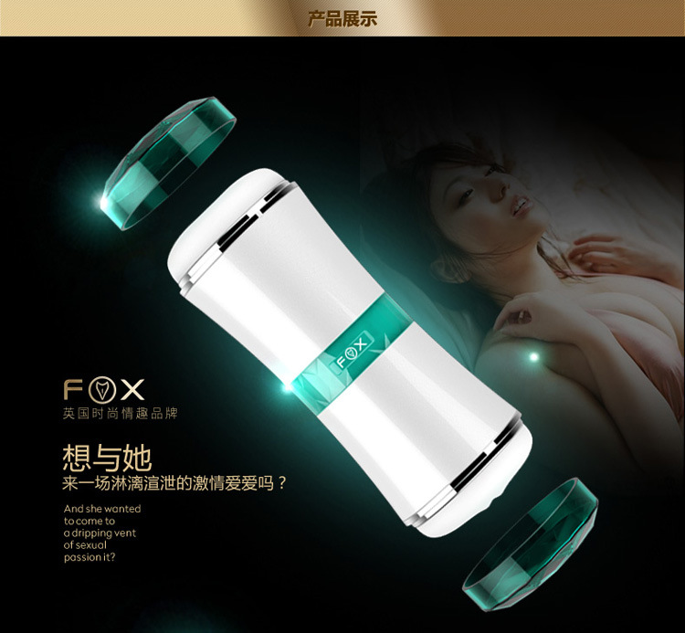 Adult Sex Toys Double Hole Male Masturbator Waterproof Sextoy Pussy Vagina and Anal Masturbators 2 In 1 Discreet Male Sex Toys(China (Mainland))