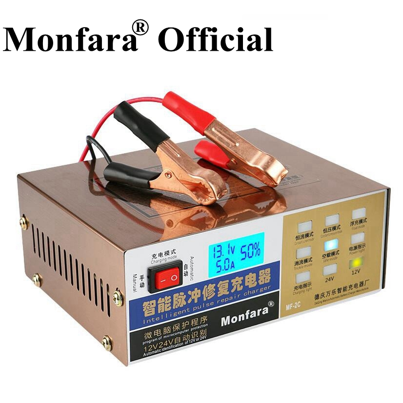 Upgraded Monfara 12V/24V 100AH Car Scooter Battery Charger Automatic LED Display Pulse Repair Charger for All Lead Acid Battery(China (Mainland))