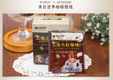 60g HOGOOD instant coffee Yunnan arabica coffee suitable for office and business people delicious