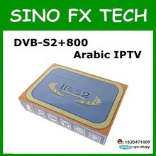 Free ship Full HD 1080P DVB-S2+800 IPTV Digital Video Broadcasting Satellite Receiver than tiger z280 mag254/ips2/ip-s2