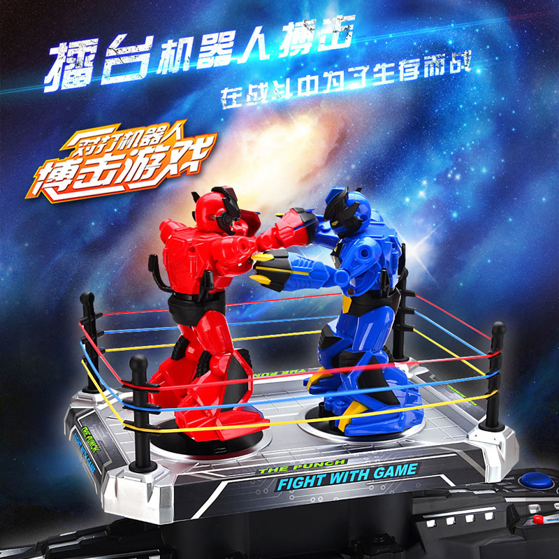 VS 11 Battle Arena, Battle Robot Fighting Game, Double Game Quality Fun Boy Toy Gift Toy Figures RC Kumite Robot Fight Game 2016(China (Mainland))
