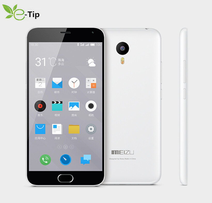 "Original Meizu M2 Note M571 MTK6753 Octa Core cellphone 5.5"" Android 5.0 1080P FDD LTE 4G 13MP 2G RAM 13MP smartPhone 3100mAh(China (Mainland))"