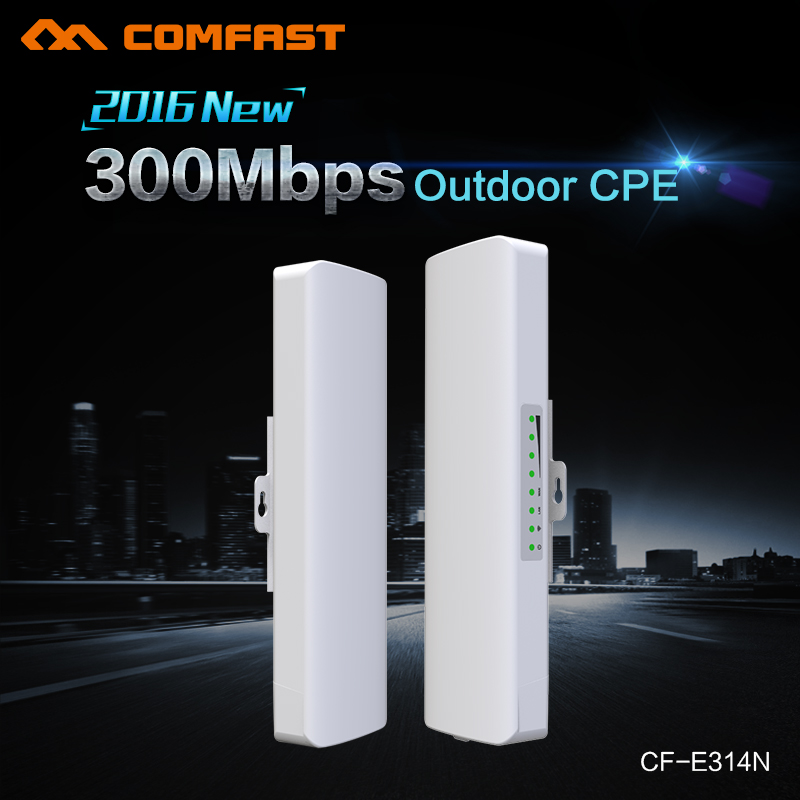 300Mbps Fast Speed 2-5km Long Range Outdoor Bridge CPE 2.4G wi-fi ethernet access point wireless AP wifi range extender RJ45 LAN(China (Mainland))
