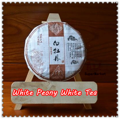 Early Spring Super Wild Old White Tea 100g Alpine White Peony Tea,Natural Organic Tea Reduce Sugar Blood Food Free shipping(China (Mainland))