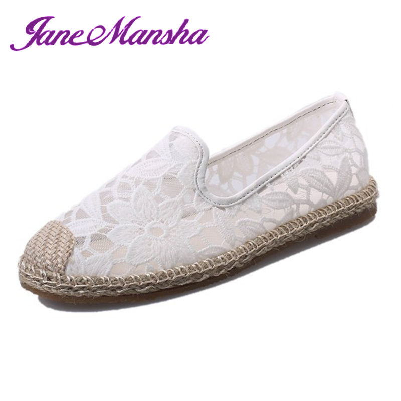 2016 Summer Loafers Flats FASHION Lace Flowers Fretwork Lines Hemp Rope Slip On Round Toe Flat Shoes Women Espadrilles PWFS116(China (Mainland))