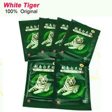 48pcs Vietnam White Tiger Creams Plaster Meridians Pain Relief Patch Rheumatoid Arthritis Balm Muscle Neck Body Massager C069