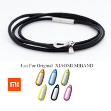 High Quality Xiaomi Mi Band Miband Silicone Necklace Case Carrier Replacement For Original Mi band Miband Silicone Strap