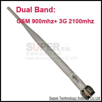 dual bands GSM+3G WCDMA booster antenna,for 900Mhz + 2100Mhz gain 3dbi omnidirectional repeater - Super Technology Industry Co., LTD store