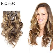 Buy 16-26 Inch 7Pcs Stylish Body Wave Clip In Human Hair Extensions 70G 80G 4/27 Remy Human Clip In Hair Wavy Light Brown Ash Brown for $33.63 in AliExpress store
