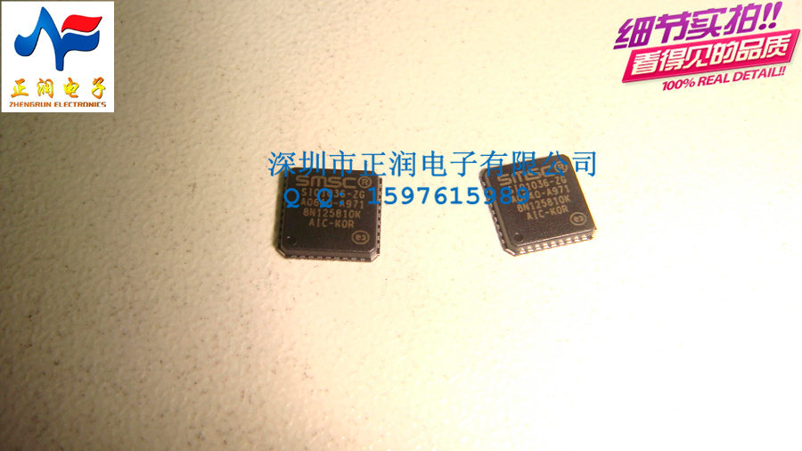 Здесь можно купить  ( 10PCS) SIO1036-ZG QFN  Электронные компоненты и материалы