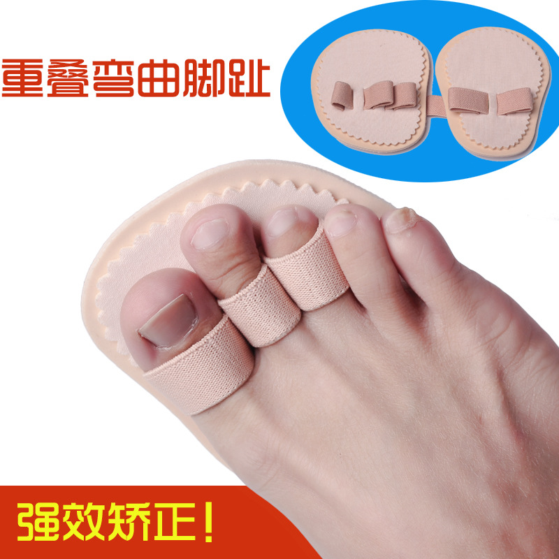 Orthopedic Insoles 2016 Overlap Hallux Valgus Toe Mallet Finger Pad Deformation Polyester Shoe Insole Breathable Foot Pad<br><br>Aliexpress