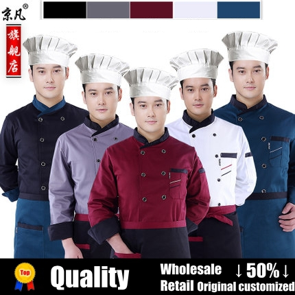 Customized 5 color 1pc chef uniform overalls kitchen cook breathable cooking long sleeve cotton double-breasted jacket plus size(China (Mainland))