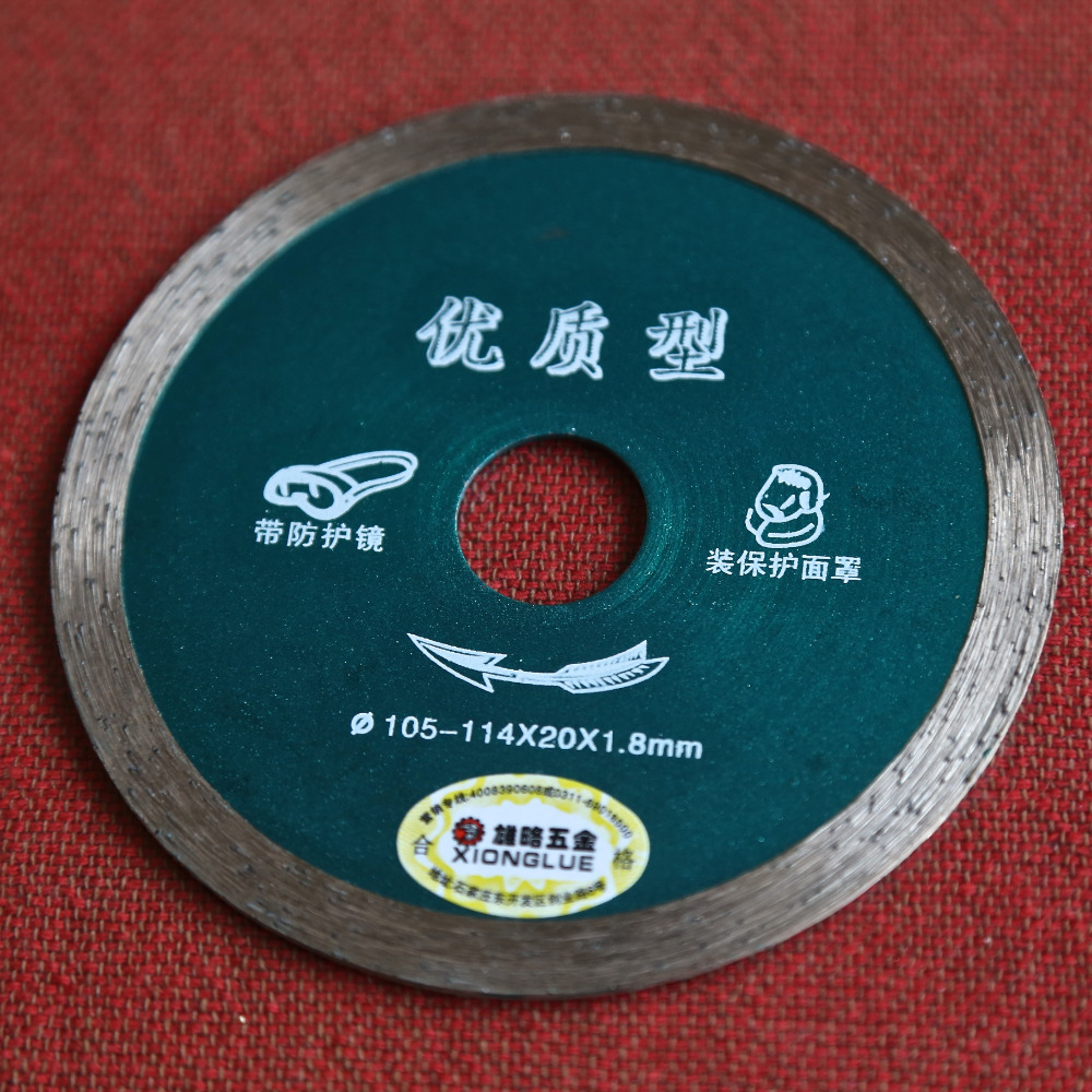 Free shipping 1pc 105*20*6mm cold press diamond saw blades general purpose home decoration using for marble/granite/tile/cutting(China (Mainland))