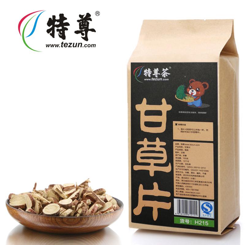 Гаджет  Free Shipping Herbal Tea 100g Licorice Tea Selection of Premium Licorice Pieces None Еда
