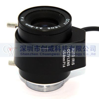 3.5-8mm Lens Auto Varifocal Iris Lens 3.5mm-8mm CS lens For CCTV Camera(China (Mainland))