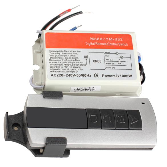Brand New 2 Channel Wireless Digital Remote Control Switch Lightswitch Power Switch H1E1(China (Mainland))